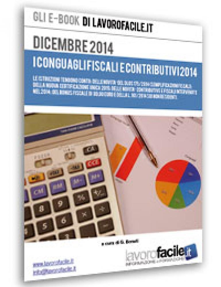 I conguagli fiscali e contributivi 2014 (E-Book)
