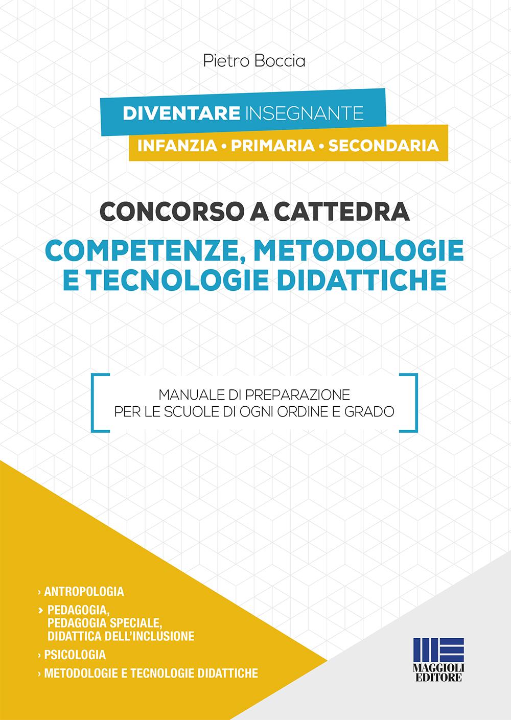 Concorso a cattedra 2019 manuale didattica- Libro carta