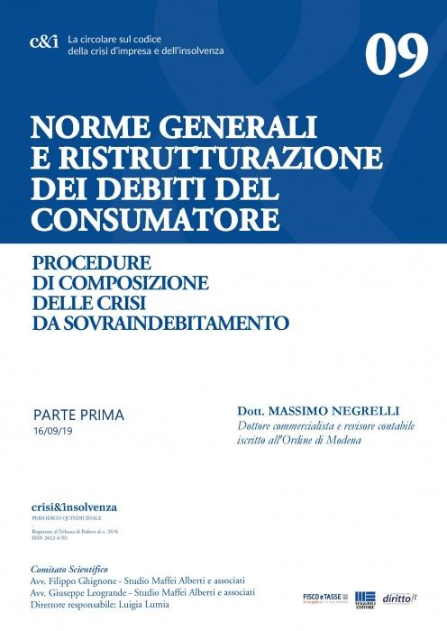 Norme generali e ristrutturazione debiti consumatore