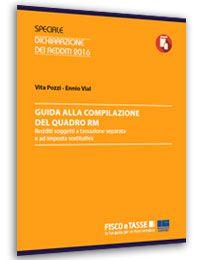 Guida alla compilazione del Quadro RM (eBook 2016)