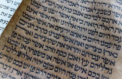 Festività ebraiche: calendario 2022