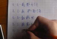 decreto semplificazione calcoli