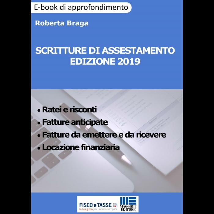 Scritture di assestamento (eBook 2018)